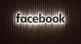Facebook, Instagram, Twitter, LinkedIn and Youtube Live Guide